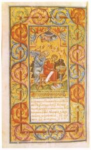 Пересопницьке євангеліє від мазепи й