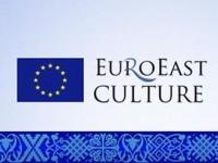 ЄС підтримає книжковий ринок Вірменії, Грузії та України 12-ма мільйонами євро