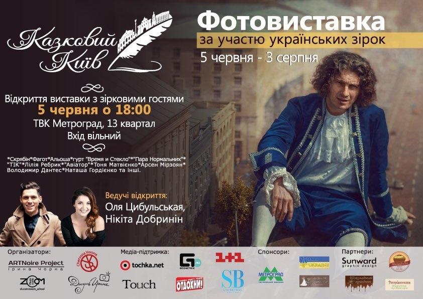 http://vsiknygy.net.ua/wp-content/uploads/2014/06/oCSTfbKREdU.jpg
