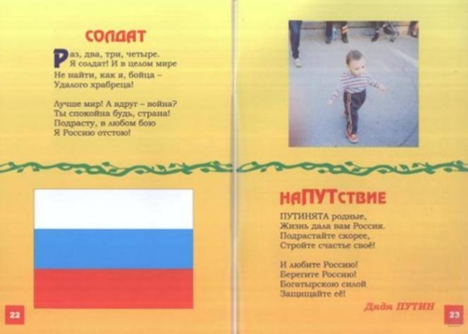 Кроме Савченко ряд украинцев были похищены и перевезены в РФ. Возможно, это делается для политического размена, - адвокат летчицы - Цензор.НЕТ 9363