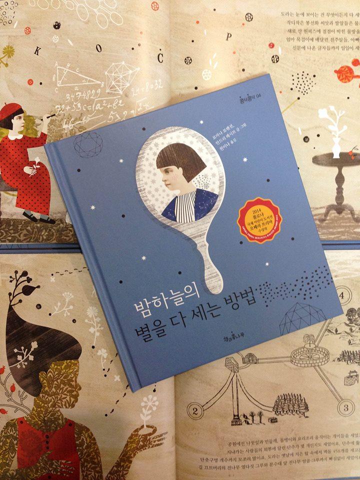 Українська дитяча книжка вийшла